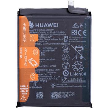 huawei-mate-20-proorjinal-batarya-pil-değişim-fiyatı