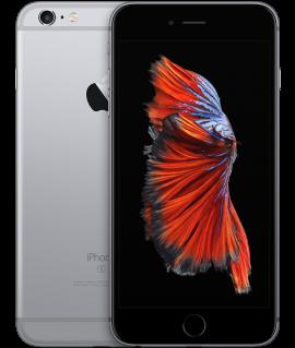 iphone-6s-plus-teknik-servis-fiyatları