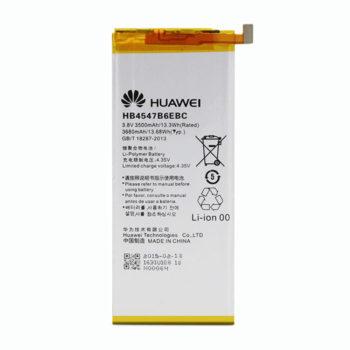Huawei-honor-6-orjinal-batarya-pil-değişim-fiyatı