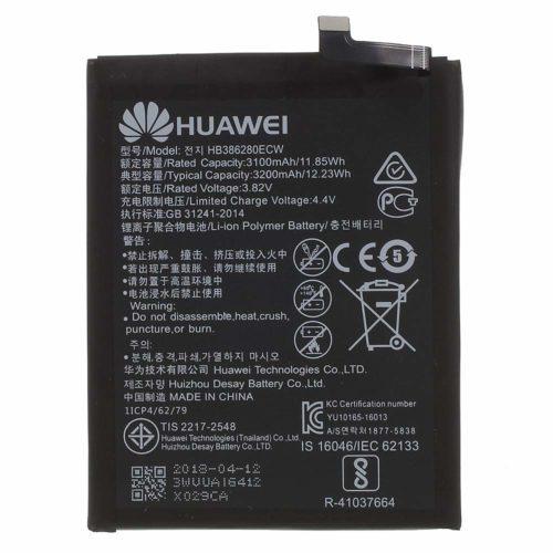 Huawei-honor-9-orjinal-batarya-pil-değişim-fiyatı
