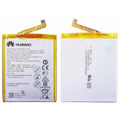Huawei-p9-lite-orjinal-batarya-pil-değişim-fiyatı
