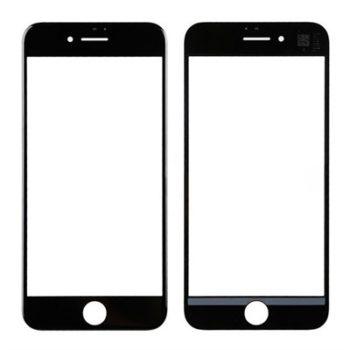 apple-iphone-7-ön-cam-değişim-fiyatı