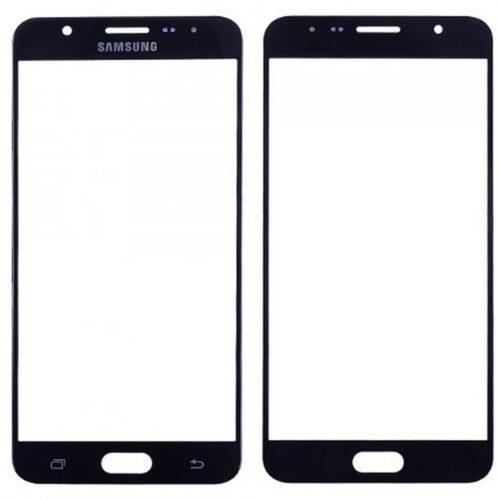 samsung-galaxy-j-7-prime-ekran-cam-değişim-fiyatı