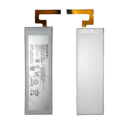 sony-xperia-m5-batarya-değişim-fiyatı