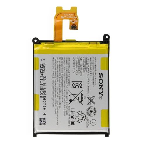 sony-xperia-z2-batarya-değişim-fiyatı