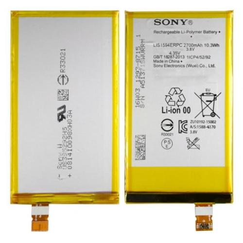 sony-xperia-z5-orjinal-batarya-değişim-fiyatı
