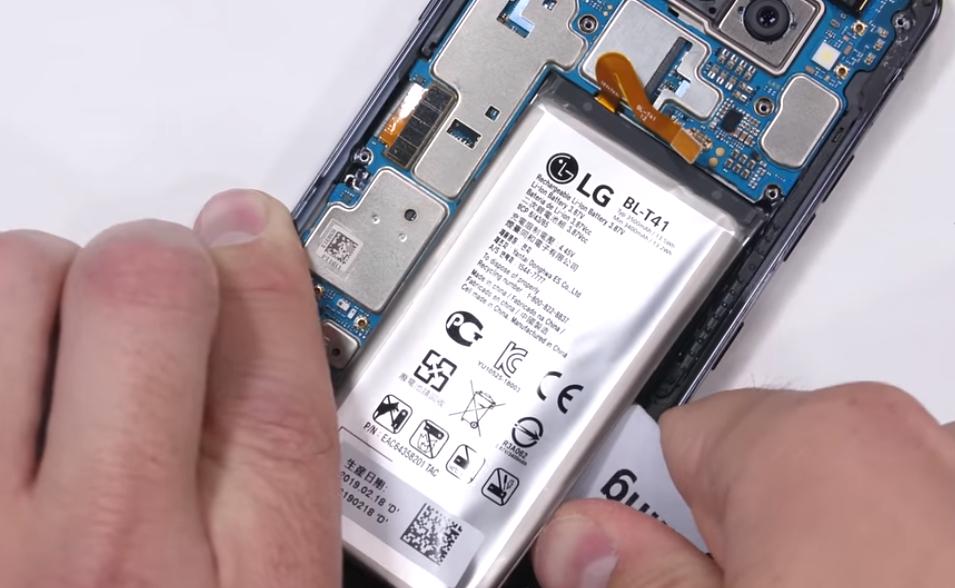 LG-G8-ThinQ-BL-T41-orjinal-batarya-pil-değişim-fiyatı