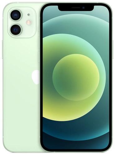 iphone-12-mini-ekran-cam-değişimi-fiyatı-ne-kadar